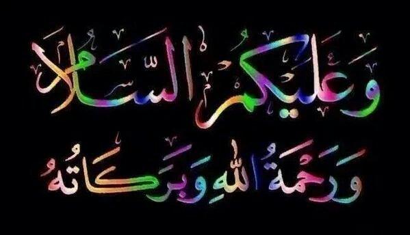 السلام عليكم ورحمة الله وبركاته CVsc3SkWoAApHYU