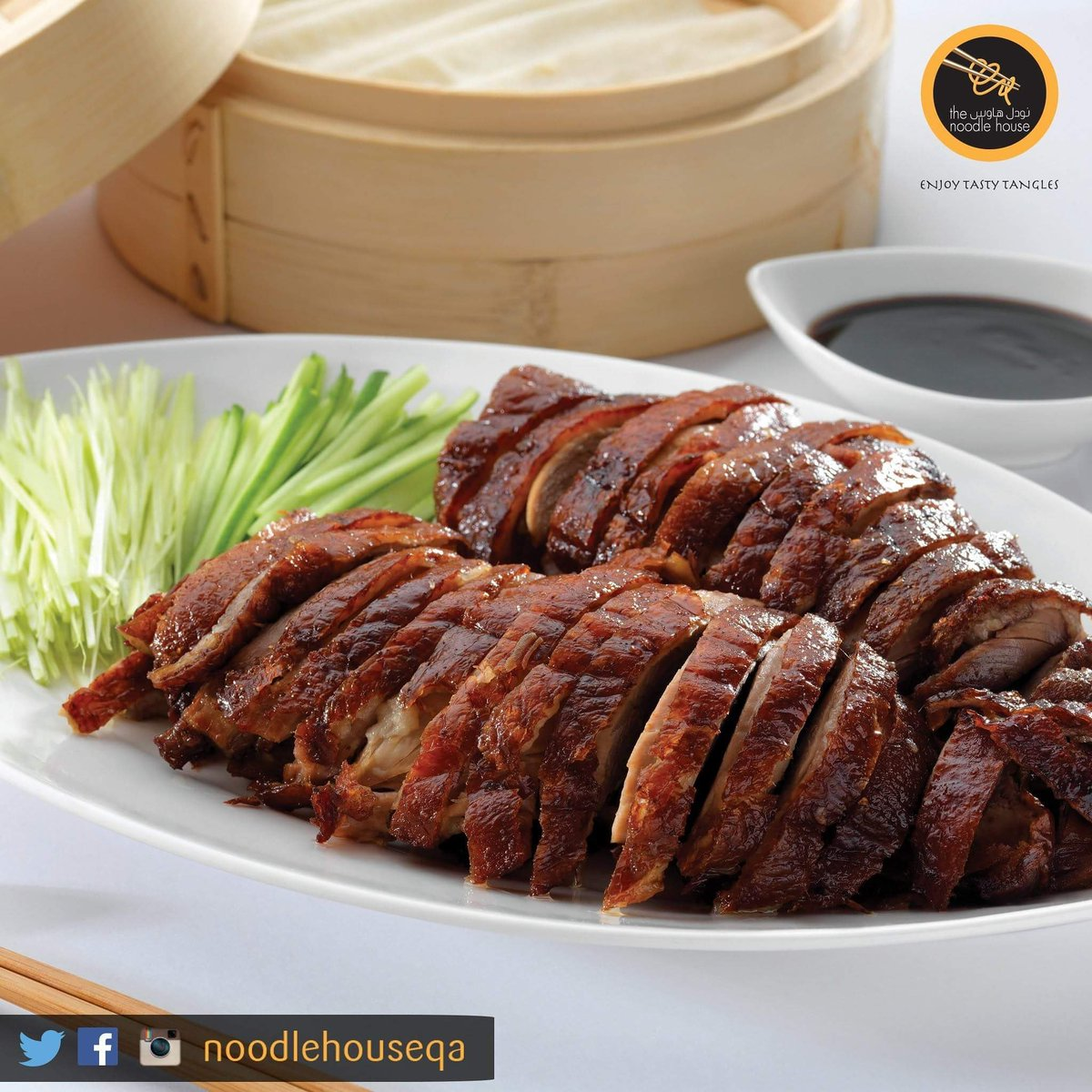 Come and try our Cantonese roasted duck with Hoisin sauce https://t.co/yqqW6iVYuo