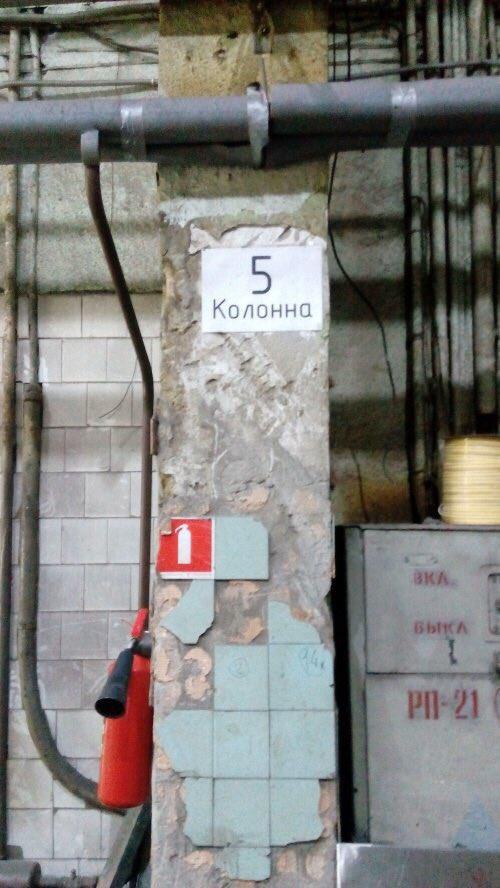 Лжеволонтеры похитили средства с карточных счетов жителей Гранитного, - Аброськин - Цензор.НЕТ 6283