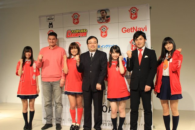 Babunski and others at the event on Tuesday; photo: sportsmarketing-knowledge.jp