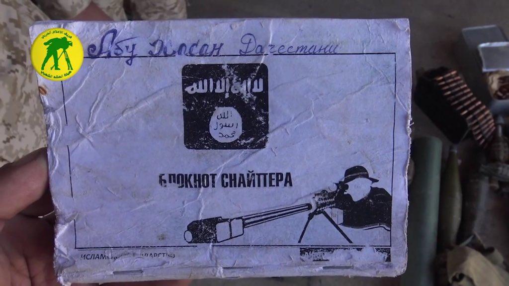 IRAQ - Fight on Islamic State: News #1 - Page 36 CVuiZUiW4AAquT6