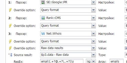 Анонимные Прокси Для Регистрации Аккаунтов Google Plus