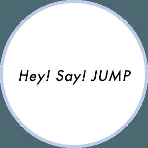 アイドル部門賞は、「Hey! Say! JUMP」が受賞しました! #検索大賞実況 https://t.co/Pv4KvajDXK