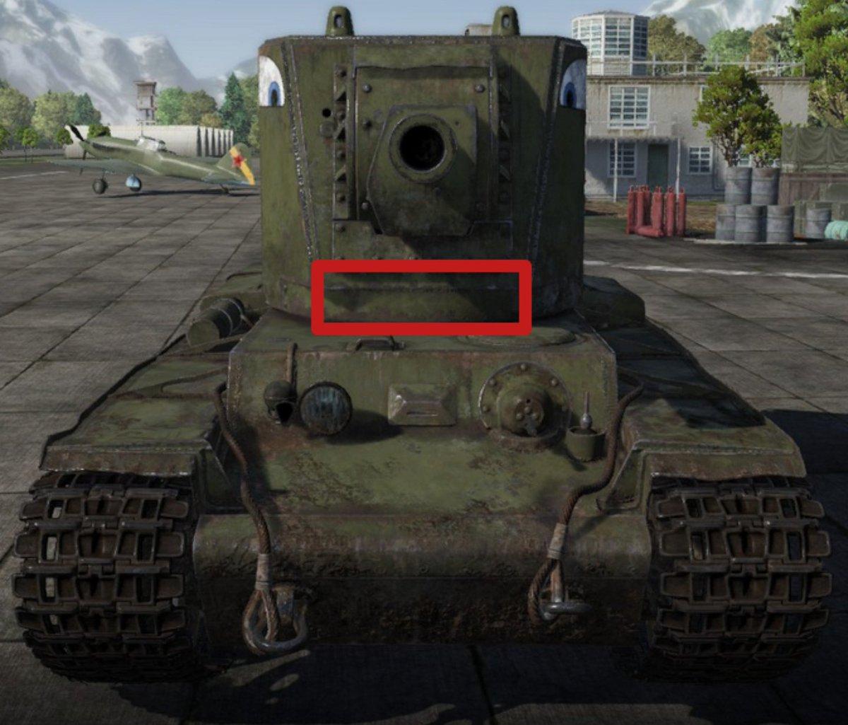 aim для war thunder 1.61