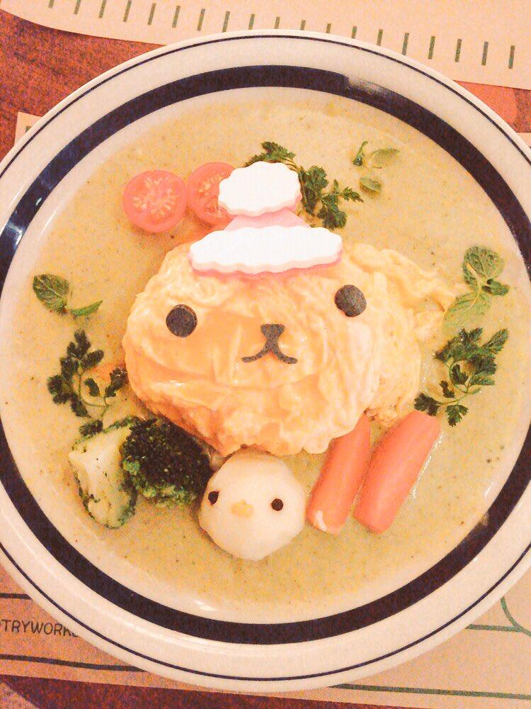 念願のカピバラさんカフェ♡かわいかったああ〜! pic.twitter.com/yMX3ltG1Lz
