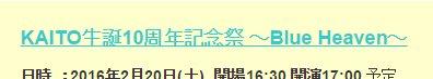 ごめん下に引いてある線の所為で『KAITO牛誕10周年記念祭』って空目したわ https://t.co/MR9MWwLa3l