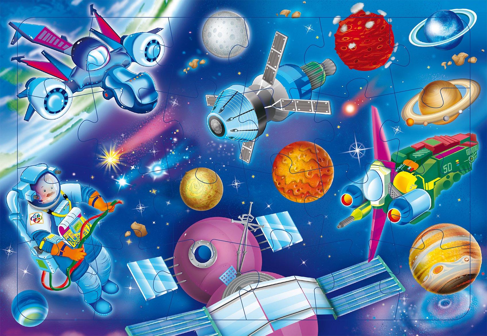Можно написать, картинки о космосе для детей