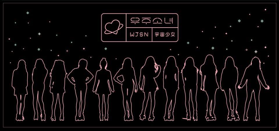 팀명이 우주소녀, 크나큰인 신인 아이돌 그룹 2팀.jpg | 인스티즈