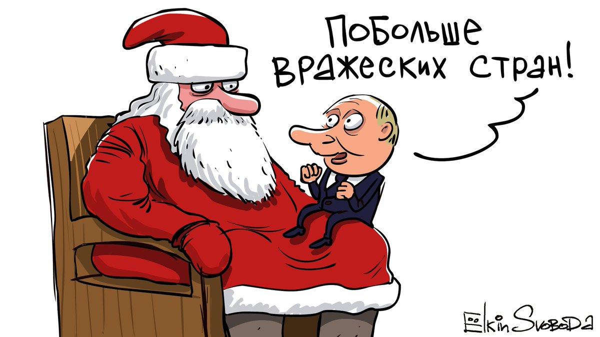 """Нам нужны друзья"", - Путин - Цензор.НЕТ 3411"