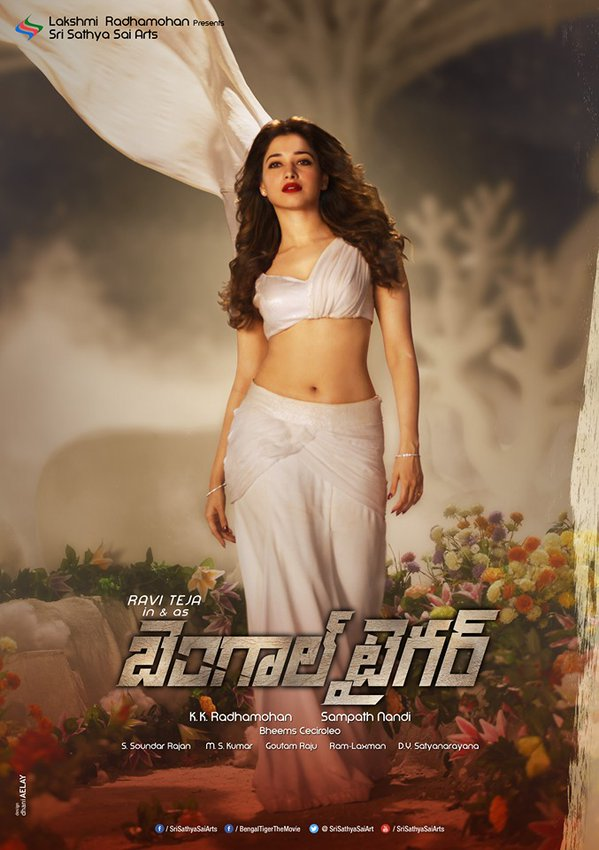 Tamanna has opened up on her glamour quotient in Bengal Tiger after her most sensual performance in Baahubali. Hot Tamanna in Bengal tiger, Sensual Tamanna,
