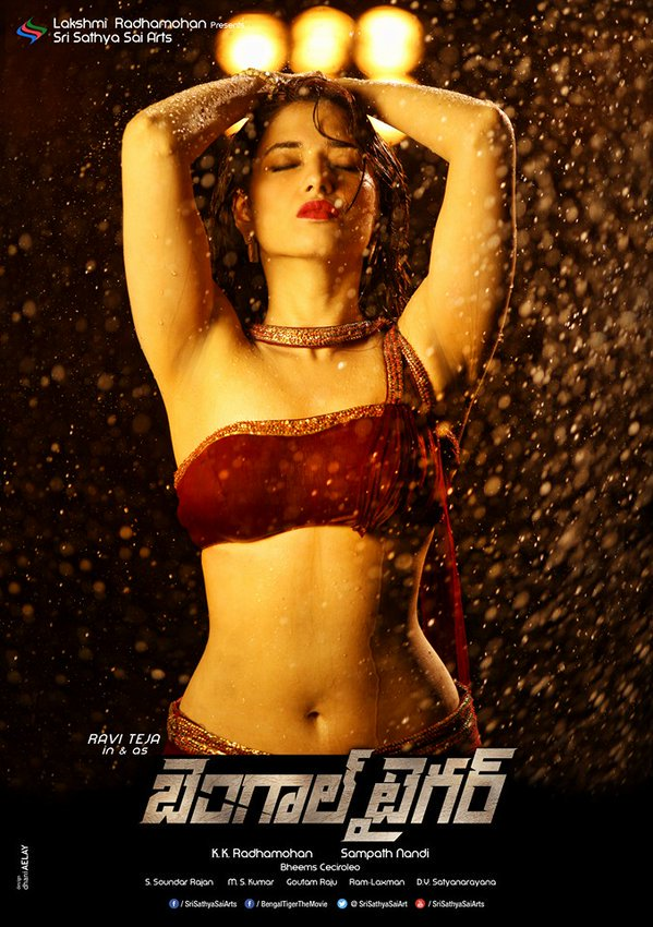 Super hot Tamanna in Bengal Tiger. Hot Tamanna in Bengal Tiger, Sensual Tamanna in Bengal Tiger