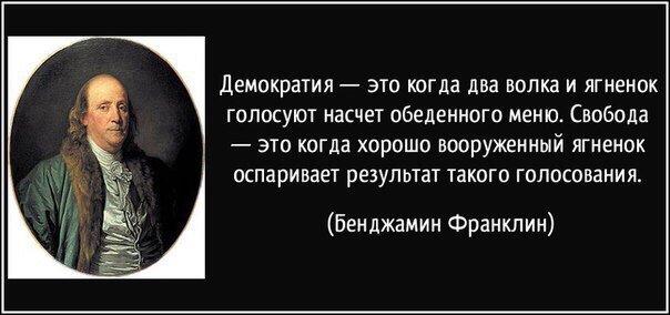 Тымчук возмущен восстановлением электроснабжения оккупированного Крыма:  государство должно взять на себя функцию организации блокады - Цензор.НЕТ 5771