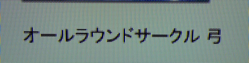 【白猫】浅井Pが茶熊学園に関する謎の設定を公開!「オールラウンドサークル 弓」とはいったい…?【プロジェクト】