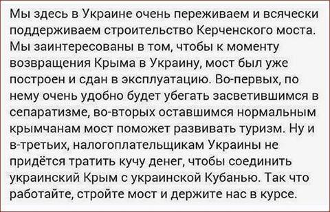 """""""Где же совесть и справедливость? Нам заплатили вдвое меньше обещанного"""", - крымских моряков, возивших российскую военную технику в Сирию, """"кинули"""" на деньги - Цензор.НЕТ 8923"""