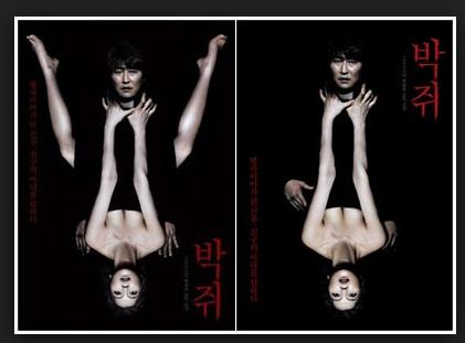 #bestxmasholidayfilmonTVtoday: Chan-wook Park's revisionist vampire flick THIRST 1am @Film4 https://t.co/HwoEELbffD https://t.co/1FmEHQEHSC