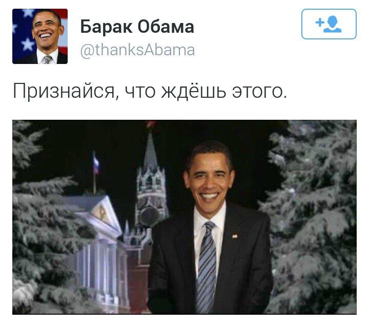 Совфед РФ вслед за Госдумой одобрил закон, позволяющий игнорировать решения ЕСПЧ - Цензор.НЕТ 4679