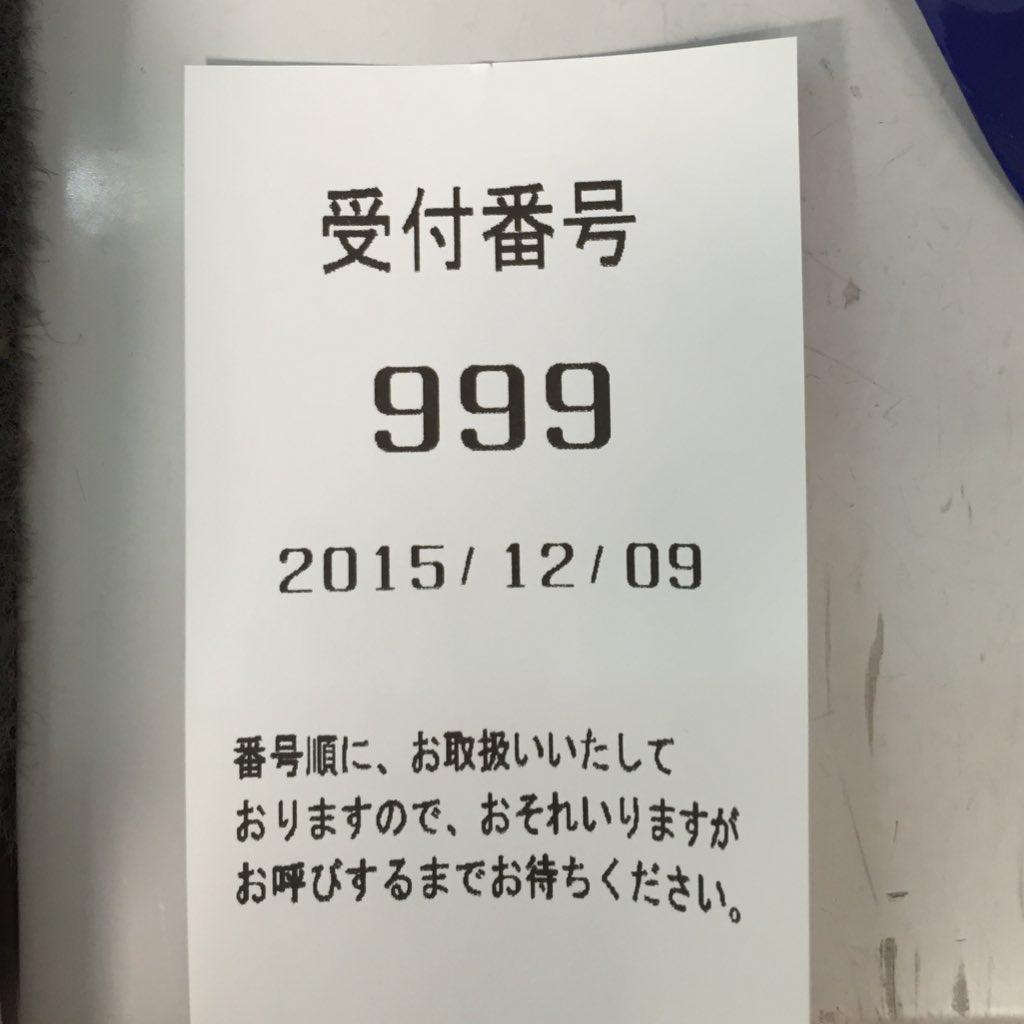 帰りに寄った郵便局にて、銀河鉄道の乗車券を手に入れた https://t.co/PyoidLeMUd