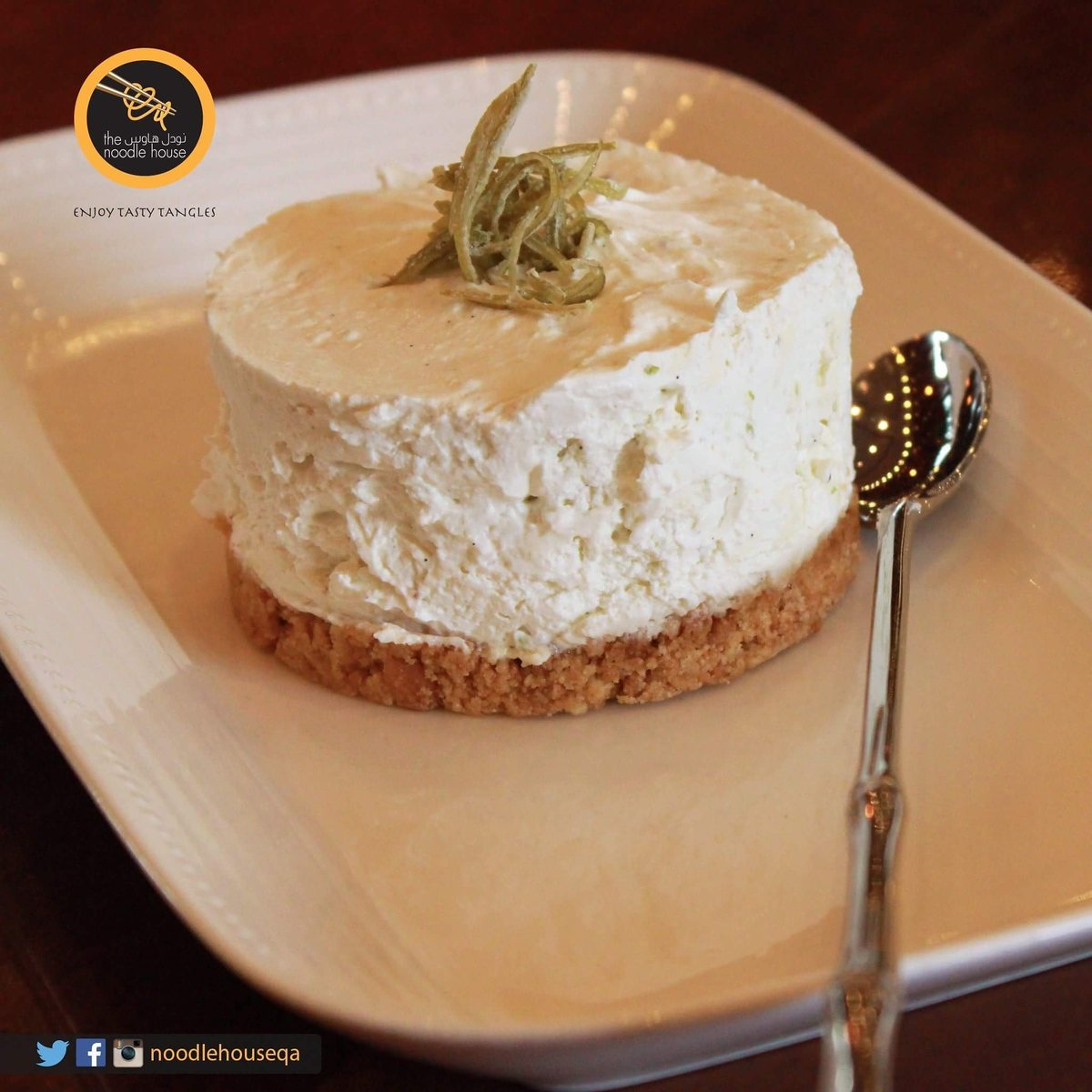 All you need now is lime and ginger cheesecake from The Noodle House ;) https://t.co/06eE5ZxMLE