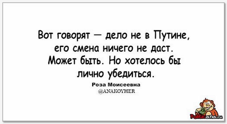Ходорковский: У меня больше нет обязательств не заниматься политикой - Цензор.НЕТ 3366