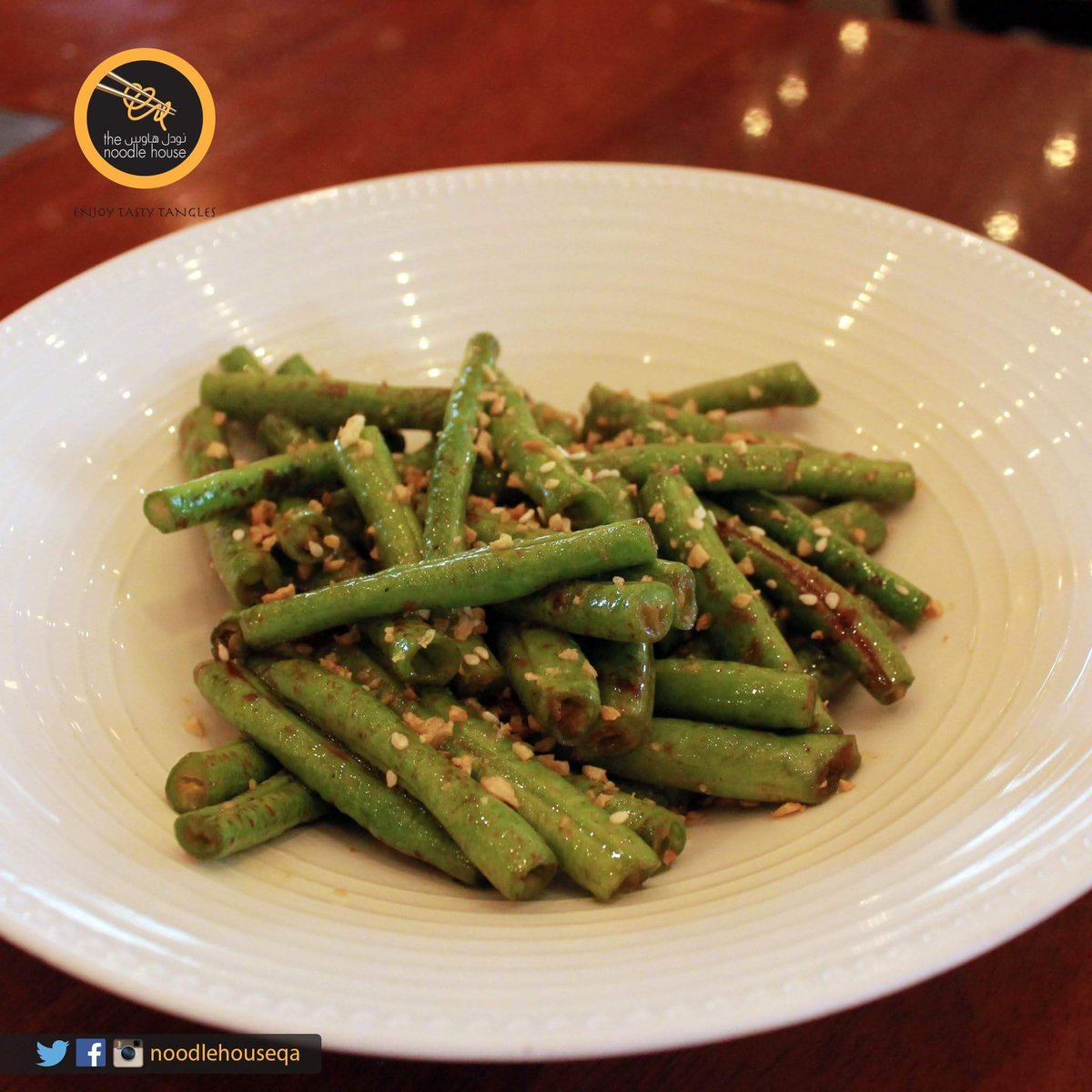 More addictive than French Fries! Fried Crispy Green Beans with Sesame from The Noodle House :D https://t.co/VDGGCLAuAS