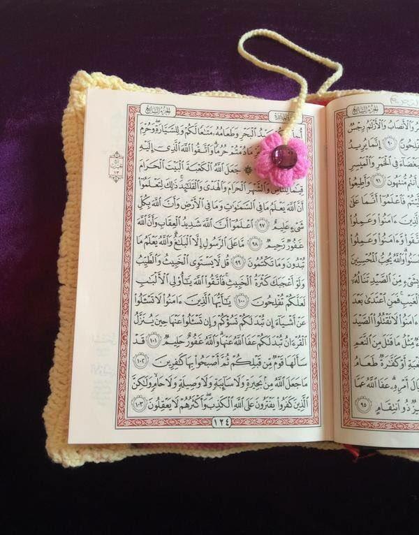 f0094cb5e القرآن نبض حياتي (@suhaskamal)   Twitter
