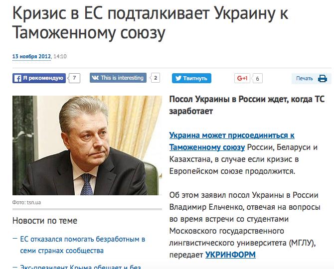 Климкин прибыл в Нью-Йорк для участия в Совбезе ООН по Украине - Цензор.НЕТ 7514