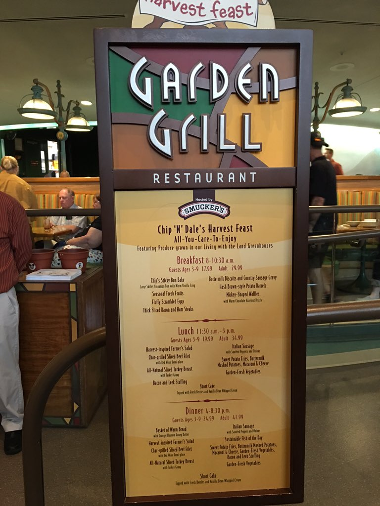 touringplans on twitter current prices menus for garden grill in the land epcot skubersky