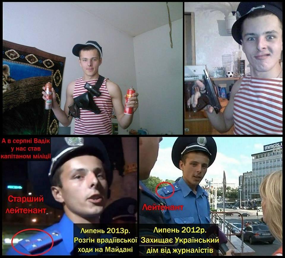 """Никакой """"зрады"""" нет. Никто никому ничего не прощает и не спускает, - волонтер Павел Кашчук о скандале с переаттестацией бывших """"беркутовцев"""" - Цензор.НЕТ 4108"""