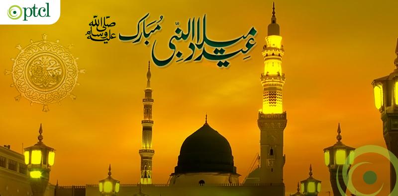 "#EidMiladunNabiMubarak! ""We have not sent thee, O Mohammed, but as a mercy unto all creatures."" Al-Quran. #PTCL https://t.co/n6RAzG7nmQ"