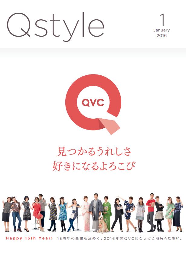 番組 今日 表 jp の Qvc