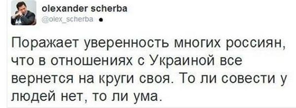 Кучма предлагает странам Будапештского меморандума обсудить ситуацию на Донбассе - Цензор.НЕТ 9985