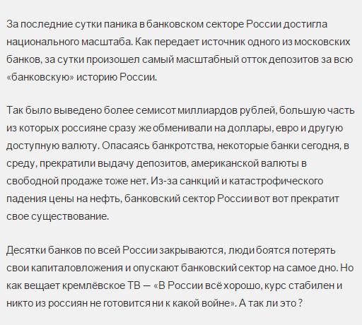 """МФК предоставит """"Нафтогазу"""" 200 млн долл. кредита на закупку газа у французов - Цензор.НЕТ 4482"""