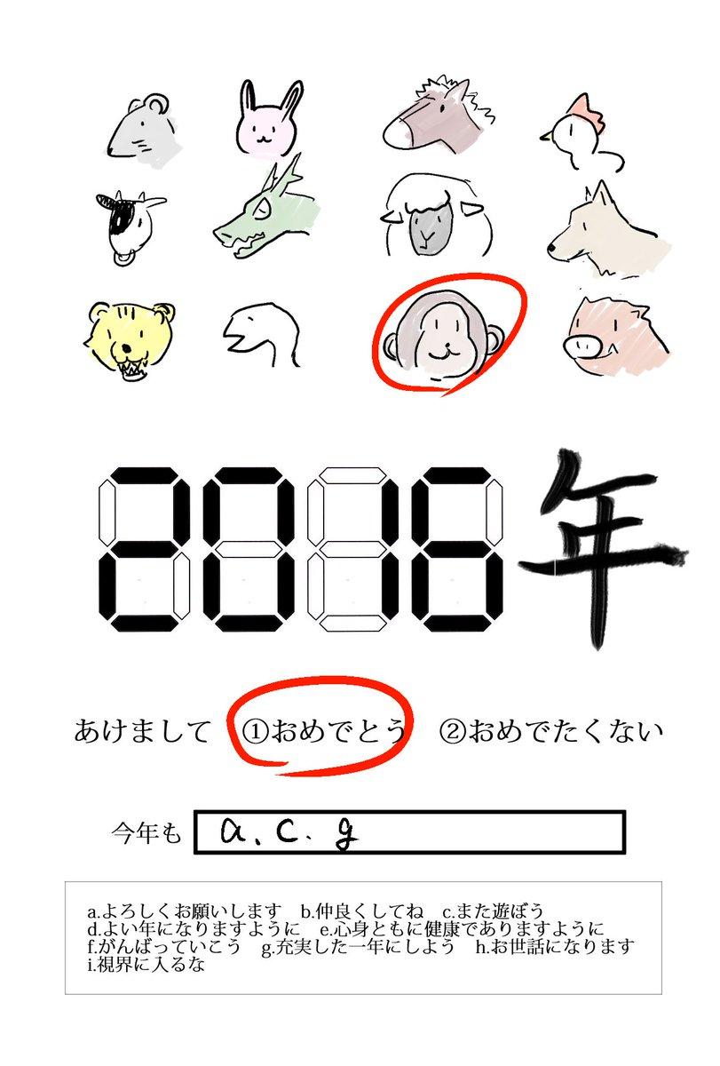 【年賀状テンプレ☆】ただし、西暦9999年までの限定版ですwww