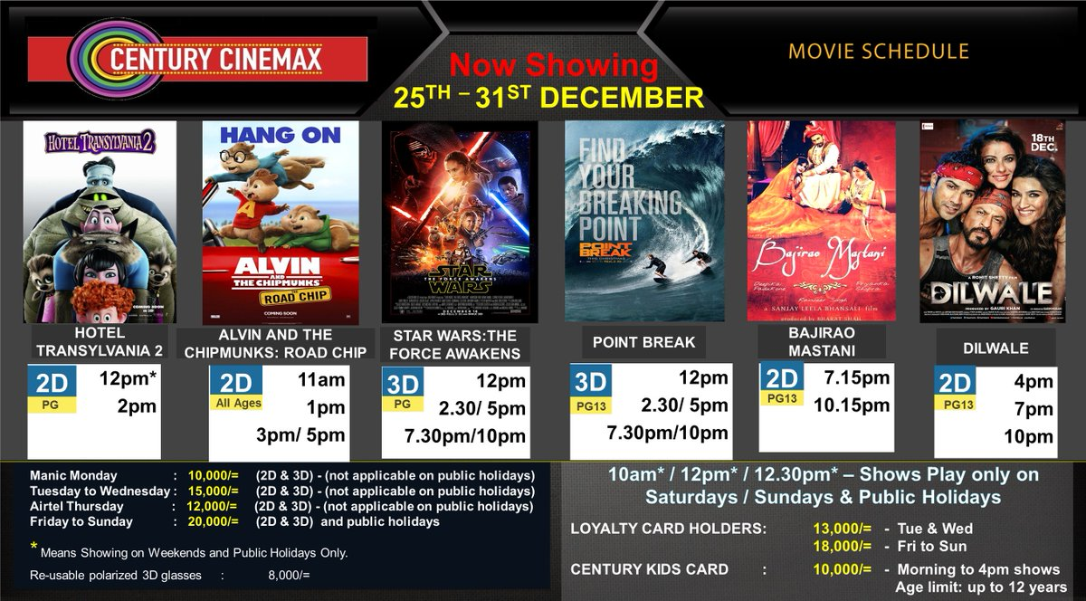 Century Cinemax Ug on Twitter:
