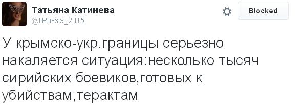 """""""Гаишники заговорили"""": стали доступны протоколы допроса инспекторов, составлявших рапорты на Автомайдан, - адвокат Маселко - Цензор.НЕТ 2072"""