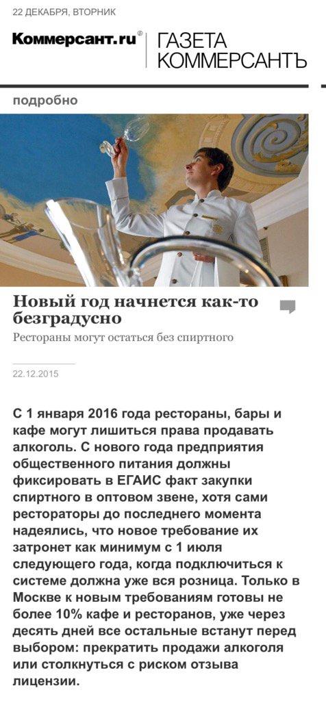 Оккупанты в Крыму не будут возобновлять междугороднее троллейбусное сообщение - Цензор.НЕТ 6504