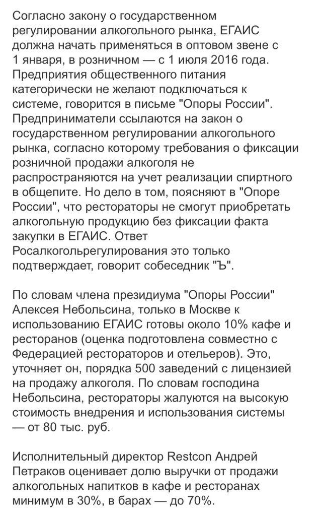 Оккупанты в Крыму не будут возобновлять междугороднее троллейбусное сообщение - Цензор.НЕТ 477