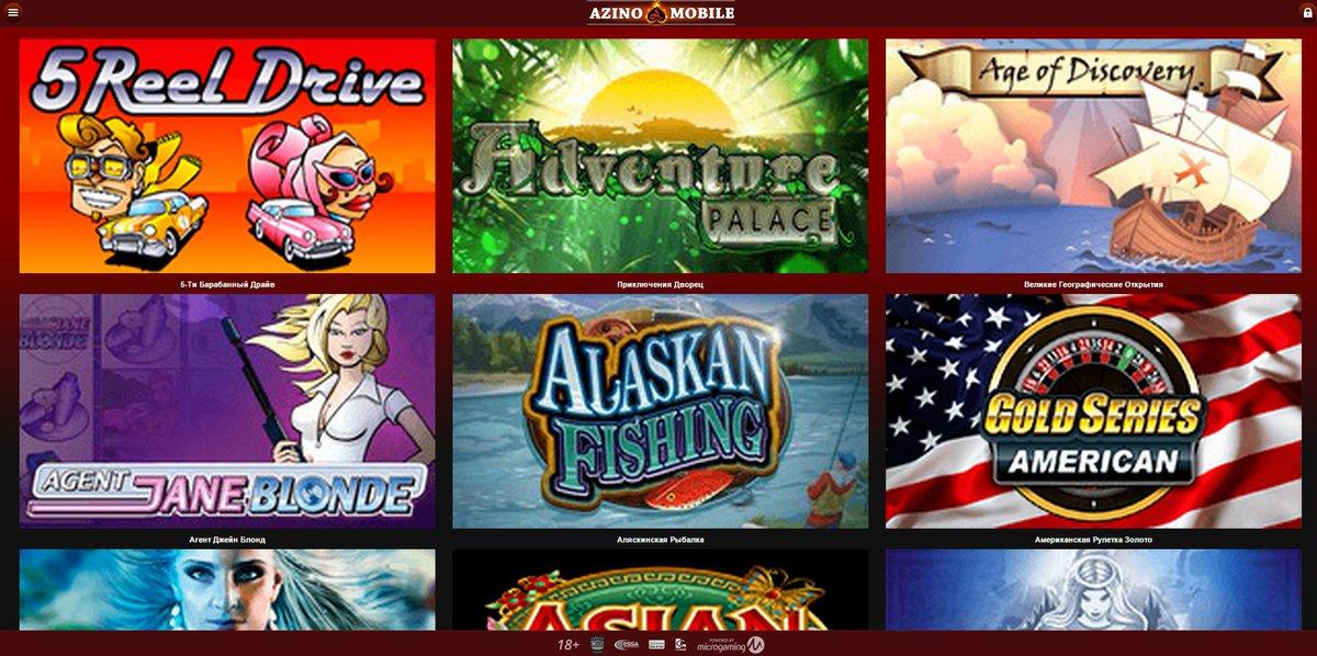 казино азино мобайл