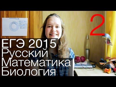 4 егэ математика 2015 профильный уровень