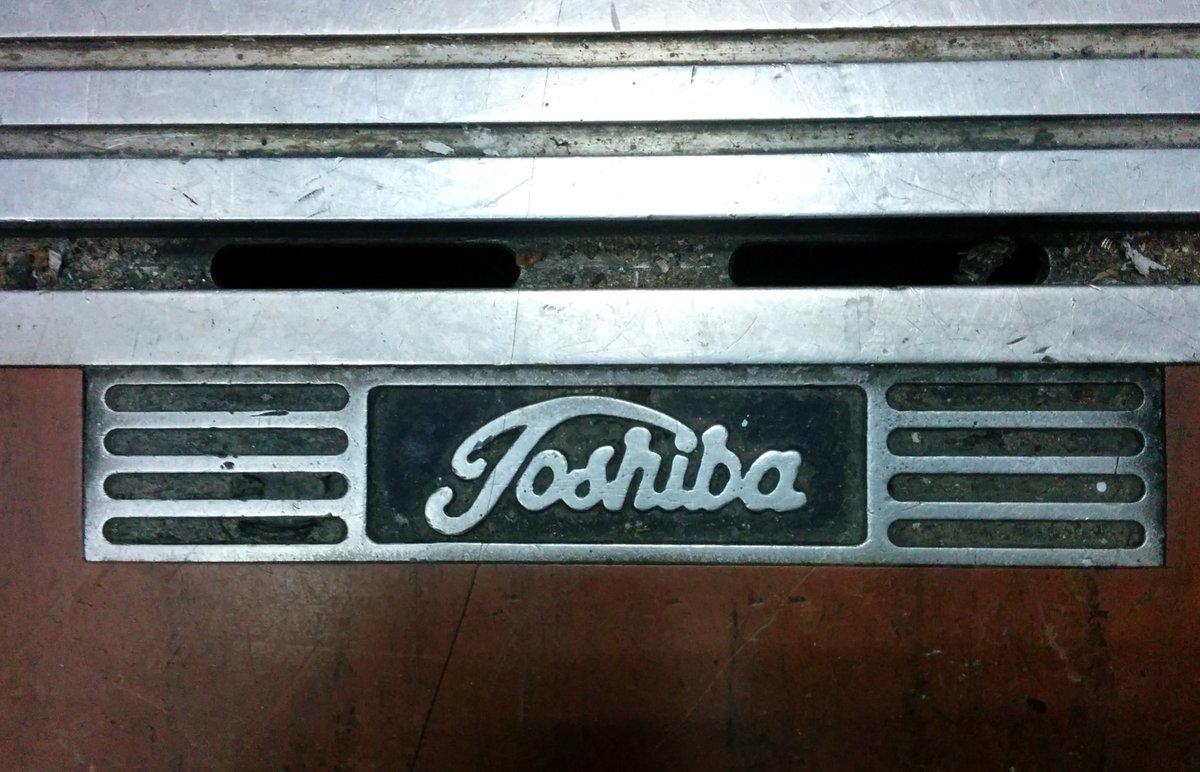 Toshiba To Cut 7,800 Jobs, Forecasts Record $4.5 Billion Loss by @romaindillet