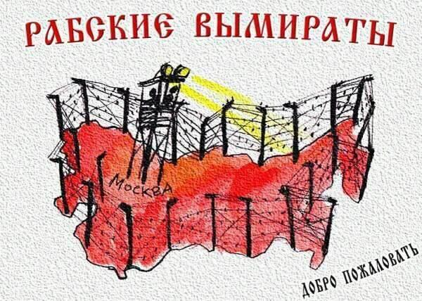 """""""Американские госструктуры действуют в стилистике зомби"""", - МИД РФ о санкциях США - Цензор.НЕТ 318"""