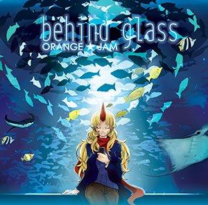 【ORANGE★JAM】C89新譜アルバム「behind glass」の特設ページが完成しました!2日目「西 い-02a」 https://t.co/SuAgcbHLeb  XFD→ https://t.co/wPUBg7eaGP https://t.co/hN2JfLcfwE