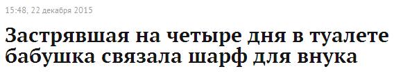 """""""Гаишники заговорили"""": стали доступны протоколы допроса инспекторов, составлявших рапорты на Автомайдан, - адвокат Маселко - Цензор.НЕТ 1370"""