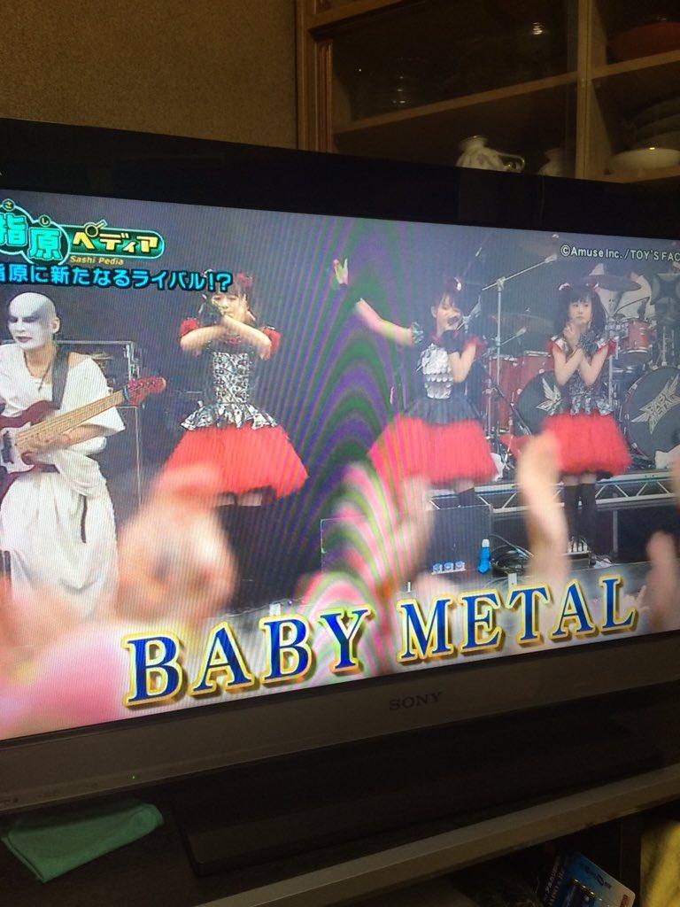 ギミチョコ!!‐BABYMETAL PV無料視聴 音楽動 …