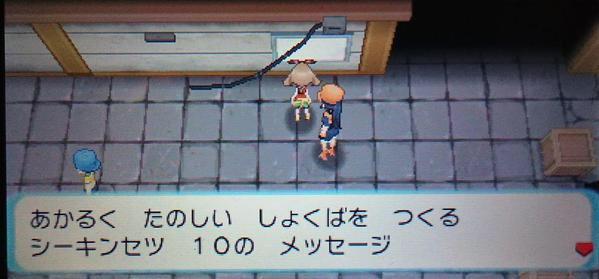 平仮名対応で小学生から社畜教育を徹底する任天堂と日本の闇 #ゲーム史に残る愚行