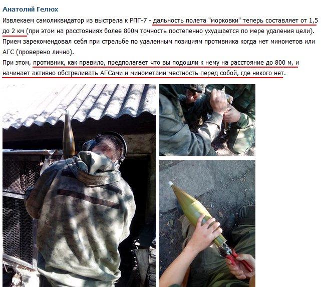 С начала текущих суток террористы дважды незначительно нарушили режим тишины, - пресс-центр АТО - Цензор.НЕТ 8030