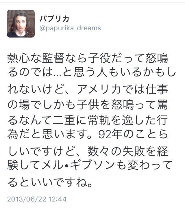 """パプリカ on Twitter: """"これ今RT..."""