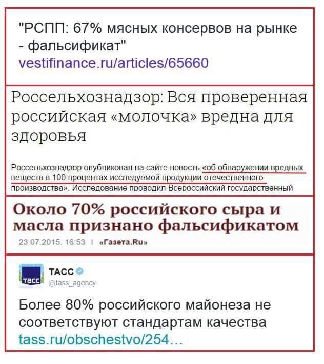 Губернатор Оренбургской области РФ просит Путина обеспечить проверку качества украинской соли - Цензор.НЕТ 2767