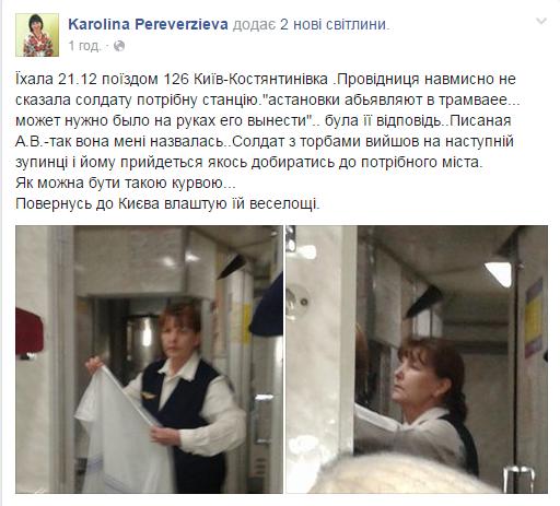 Патрульная полиция Киева будет бороться с пробками в часы пик - Цензор.НЕТ 5490