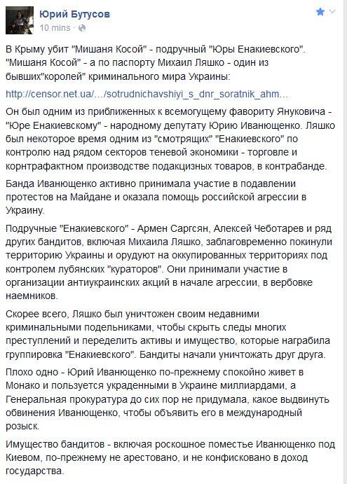 """Наблюдатели ОБСЕ не смогли попасть в Коминтерново из-за блокирования дорог минами и растяжками, - """"Интерфакс"""" - Цензор.НЕТ 8993"""